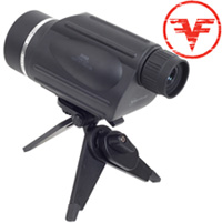 20x50 Firefall Spot Scope