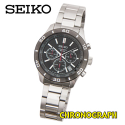 Seiko Chronograph Watch - Black  Model# SSB053P1