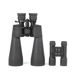 Vivitar 18-52x80mm Binoculars  Model# VIV-MV-1852