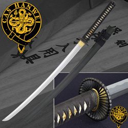 Plus Elite Katana Sword  Model# SH60001KPE