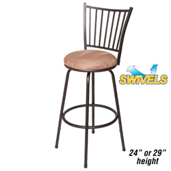 Adjustable Bar Stool  Model# FB1077