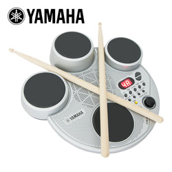 Yamaha 4-Pad Digital Drums&nbsp;&nbsp;Model#&nbsp;DD-45AD