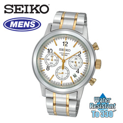 Seiko Chronograph Watch  Model# SSB009