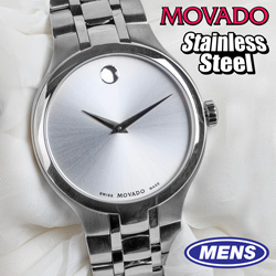 Museum Movado Watch - Mens  Model# 0606450