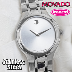 Museum Movado Watch - Womens  Model# 0606451