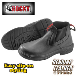 Rocky Romeo Boots&nbsp;&nbsp;Model#&nbsp;1521