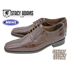Stacy Adams Marcato Oxfords - Brown  Model# 24778-200