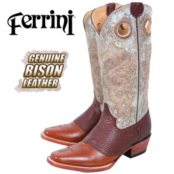 Ferrini Bison Boots - Cognac  Model# 82871-02