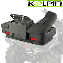 ATV Rear Lounger w/Cooler  Model# 4421