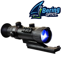 Avenger Tactical Riflescope  Model# BE16250T