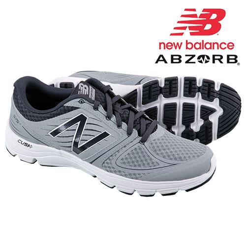 New Balance M575LG2 Running Shoes