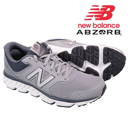 New Balance M675 Running Shoes