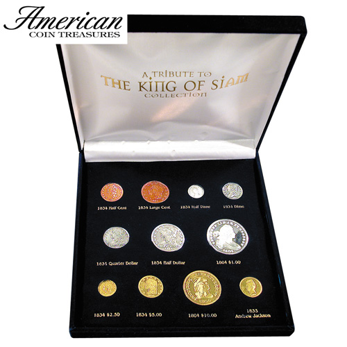 'Tribute To The King of Siam Coin Collection'