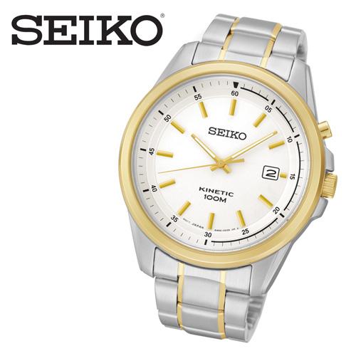 'Seiko Two-Tone Kinetic Watch'