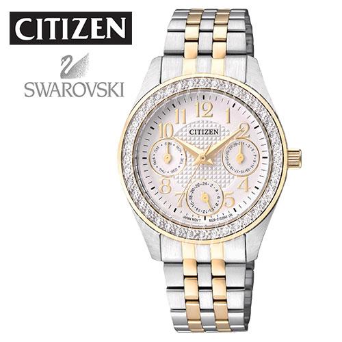 Citizen 2-Tone Watch