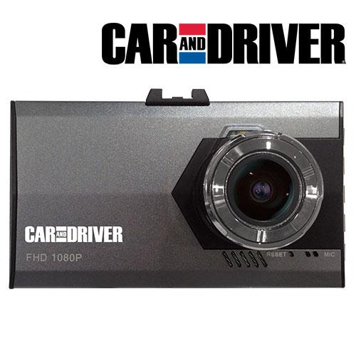 'Car & Driver Dash Cam'