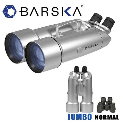 'Barska 20X-40X100 Jumbo Binoculars'