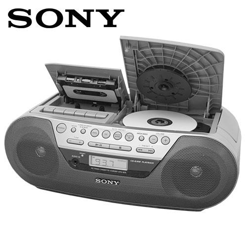 'Sony Port Boombox - CD/Cassette'