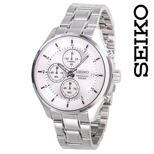 Seiko Silver Chrono Watch
