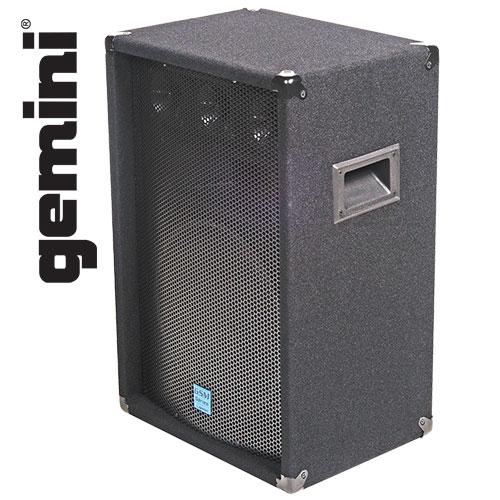 Gemini Carpeted Speakers