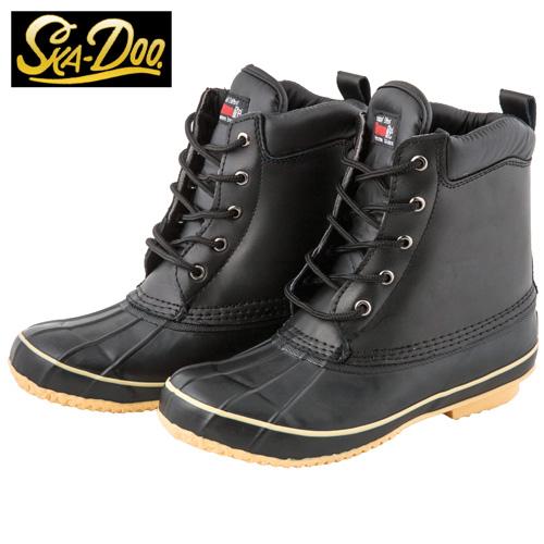 'Men's Duck Boots'