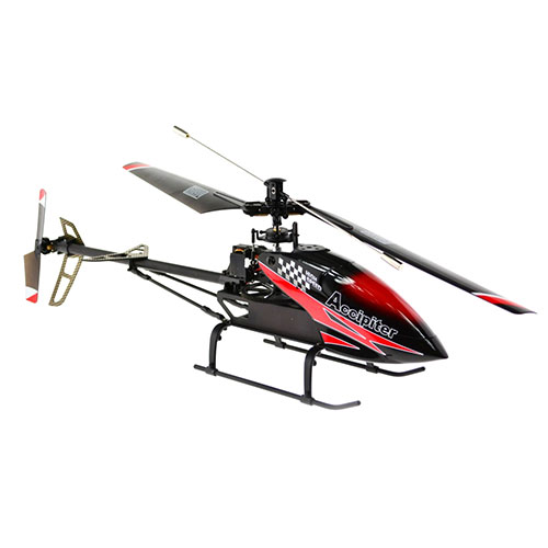 'Single Blade Copter'