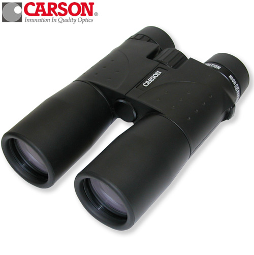 '8 x 42mm XM Series Binoculars w/High Definition Optics'