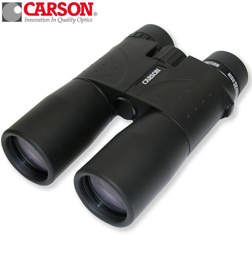 10 x 42mm XM Series Binoculars w/High Definition Optics