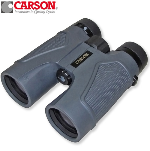 '3D Series Binoculars with High Definition Optics'