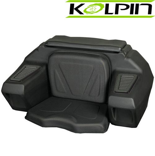 'ATV Rear Lounger w/Helmet Storage'