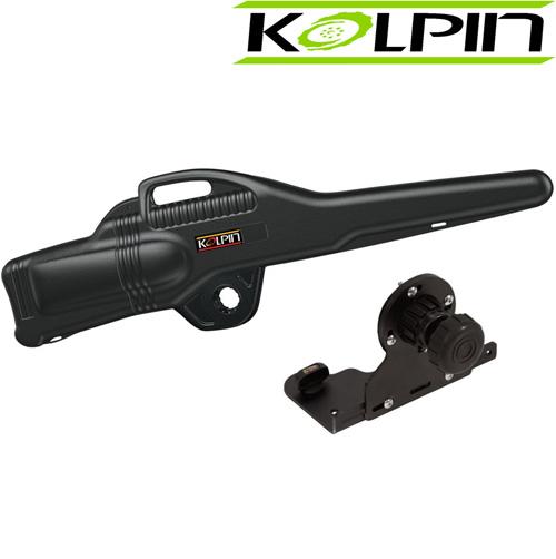 'KXP Gun Boot 5.0 Impact'