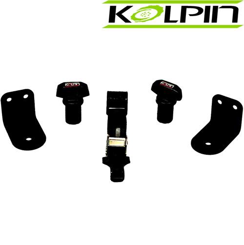 'KXP Trail Box Mount Kit'