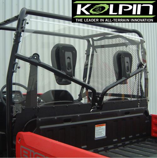 'Rear Shield / Back Panel Combo'