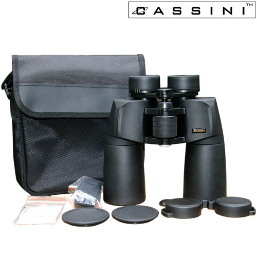 'Water and Fog Proof Binocular - 7.5 x 50'