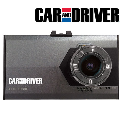 Car And Driver Dash Cam Cdc  Review